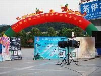两届老葡京平台市青年歌手大奖赛主办