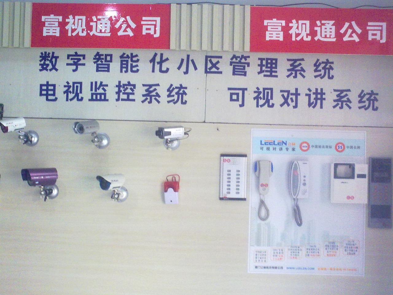 专业小区智能化系统维护与安装!