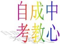 江西教育學院脫產招生,脫產畢業快,含金量高