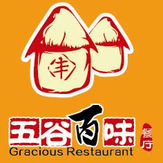 餐飲店加盟_五谷百味特色餐飲加盟_快餐店經營