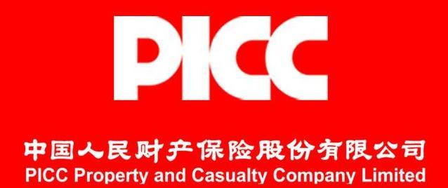 中国人保财险安国支公司