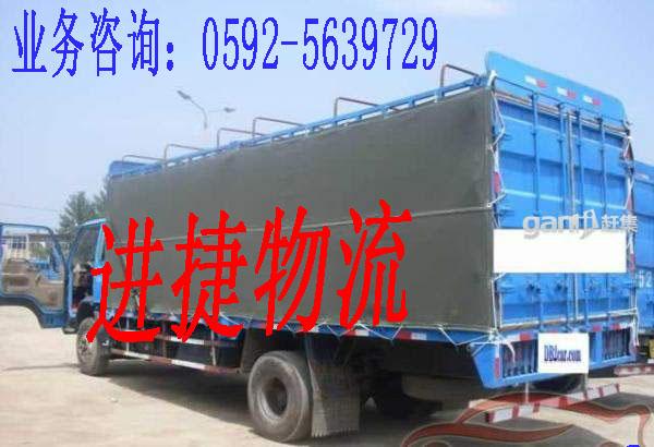 廈門到天津貨運專線,貨物專業托運公司