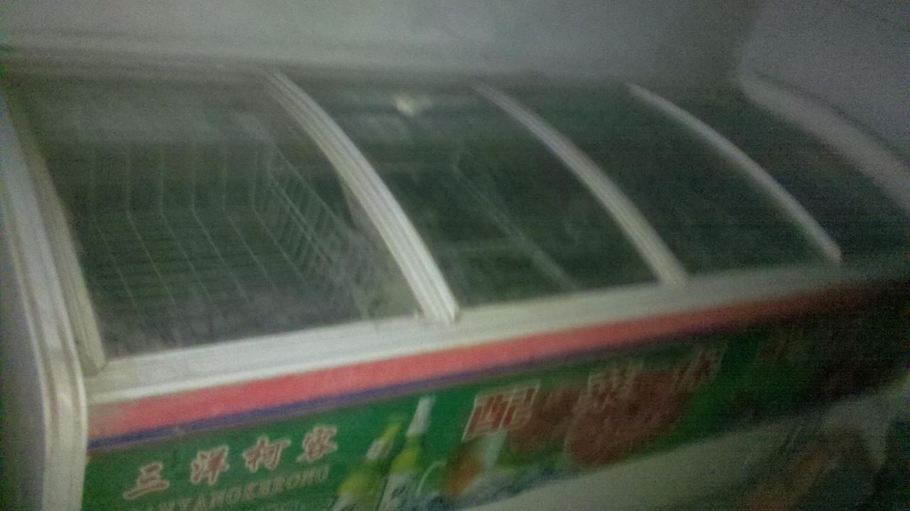冷藏柜冰柜储藏柜展示柜