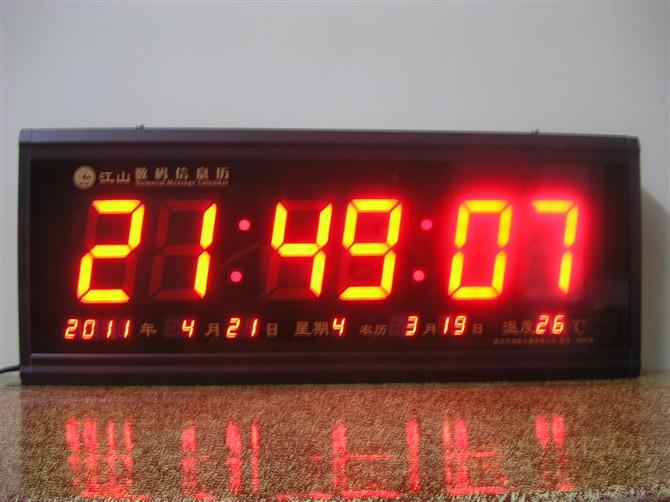 潮州出售江山牌电子万年历,理发器