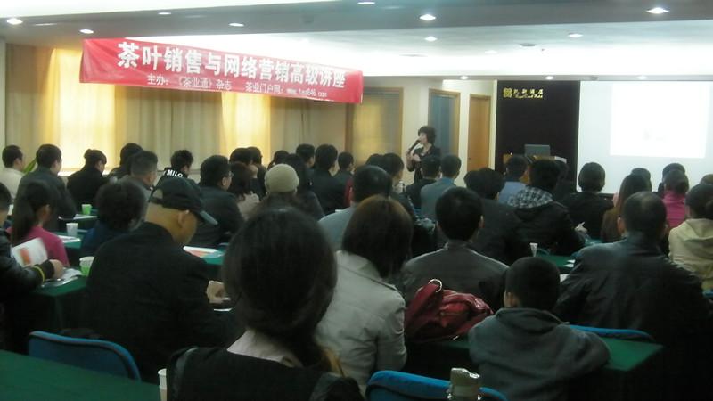 3月25日新罗 销售技巧与网络营销高级讲座