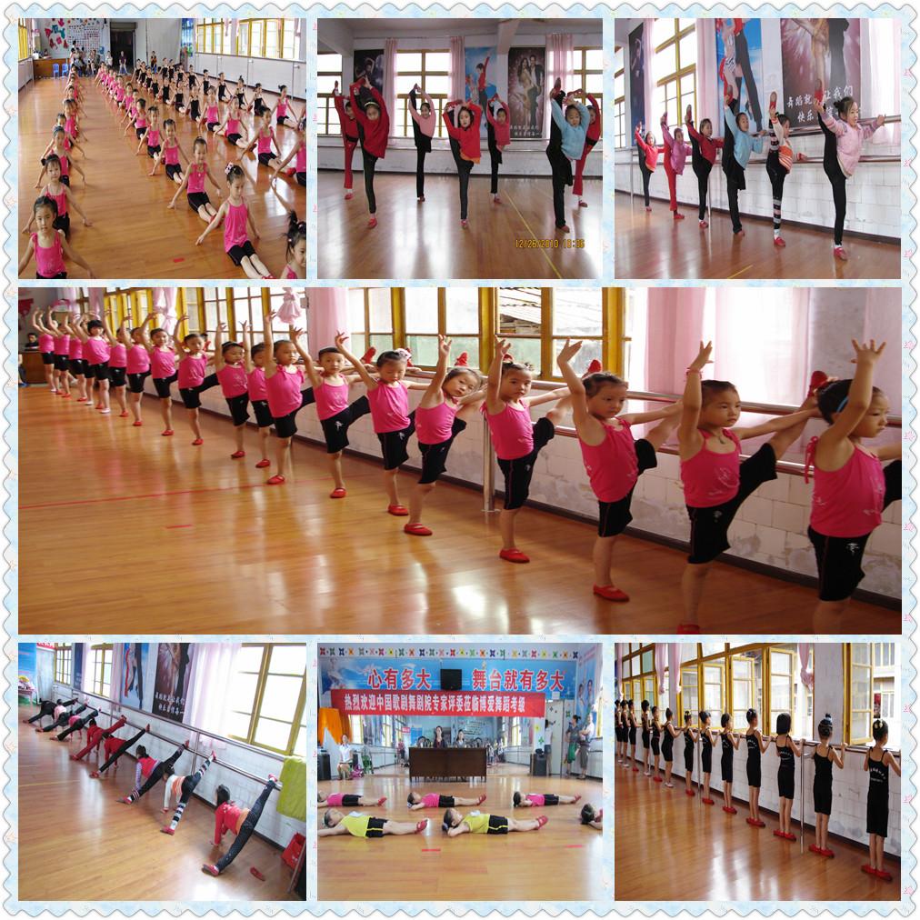博爱专业舞蹈艺术培训中心
