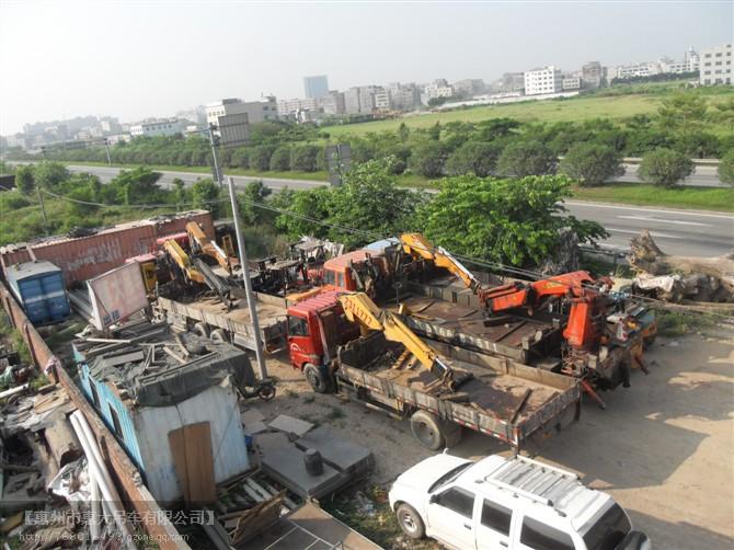惠州市惠大搬迁有限公司