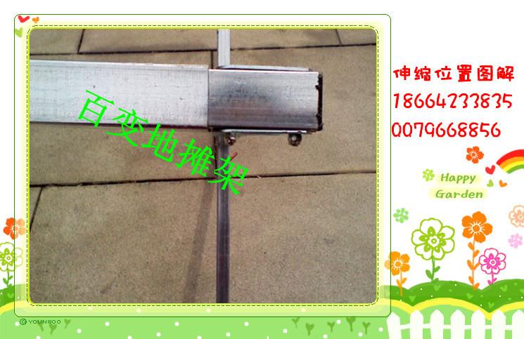 2-2.5-3米伸縮架地攤架更合適展銷會,流動攤主