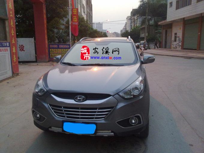 很新的北京现代IX35