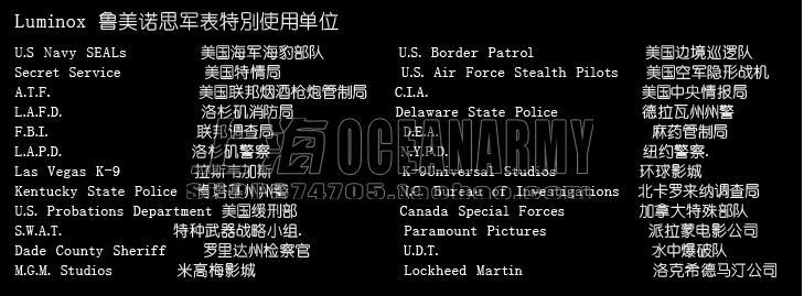 美国军手表