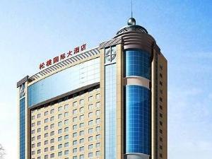 松桃国际大酒店