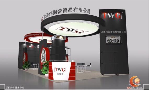 2012年第九届汽车用品(郑州)交易会指定搭建商