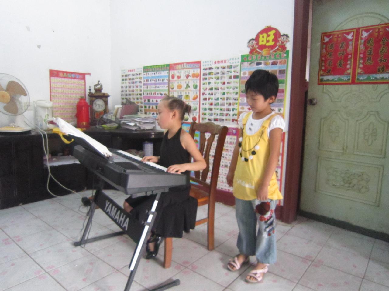 全音符春季电子琴培训