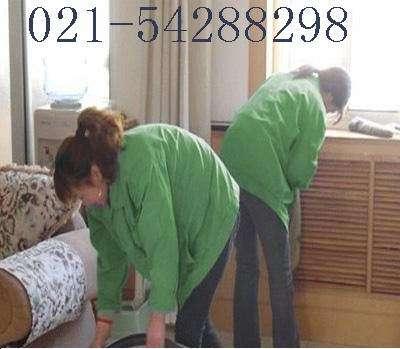 上海浦东三林保洁公司 家庭保洁 装潢保洁打蜡
