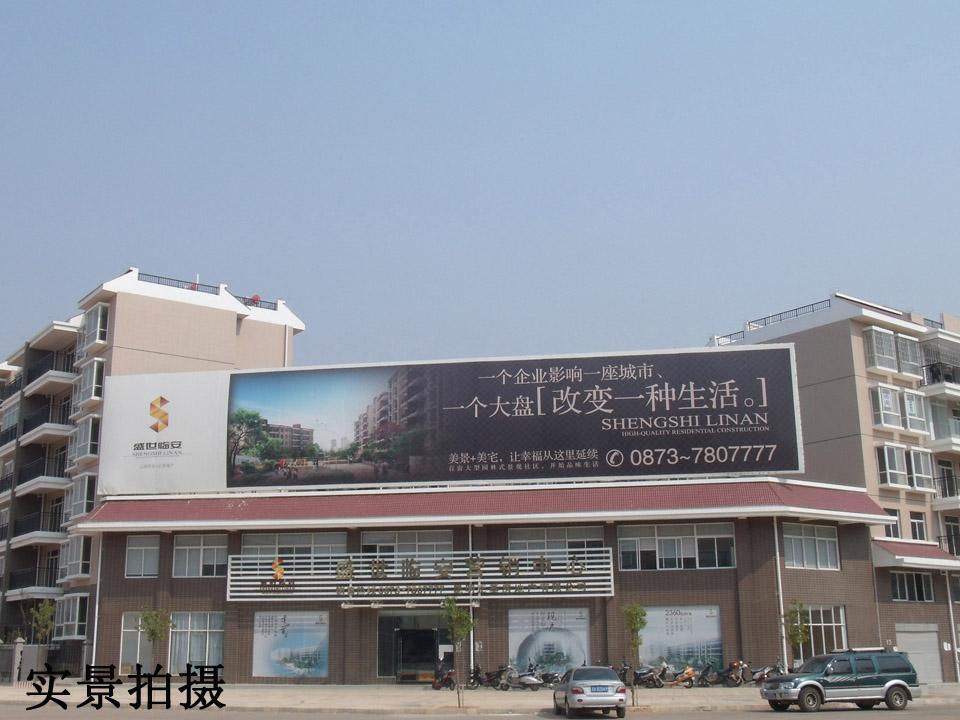 建水县盛世临安一期网上销售火热进行中高清图片