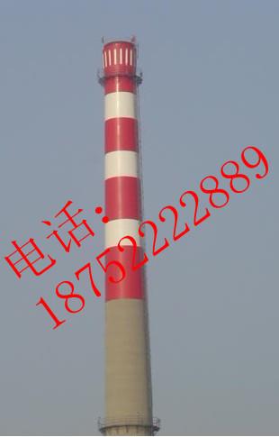 北京及周边专业新建优质好烟囱,烟囱刷涂料,质量保证