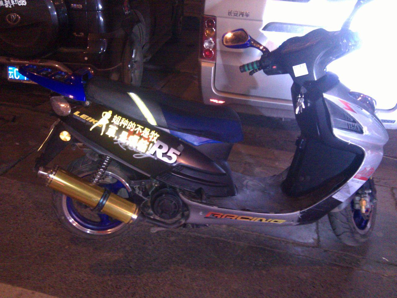 出售雷克r5踏板车一辆 [出售]