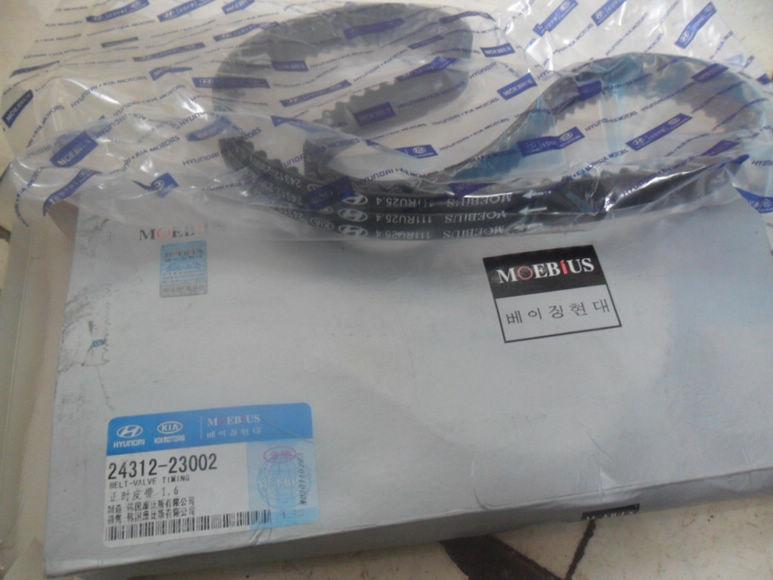 北京现代伊兰特正时皮带 时规带 原厂配件质优价廉高清图片