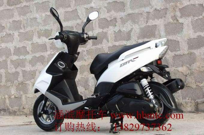 雅馬哈GTR125出售