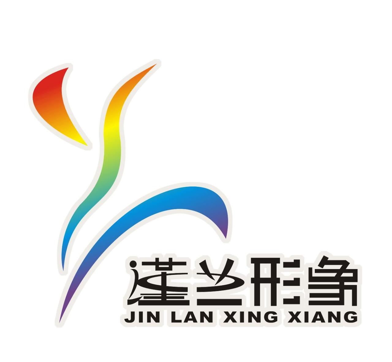 logo logo 标志 设计 图标 1280_1184