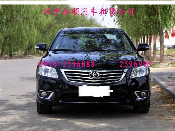 汉中永顺汽车租赁公司承接商务包车
