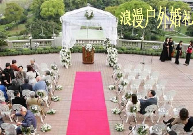 户外婚礼现场