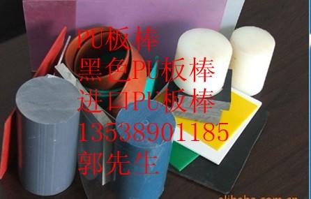 PVC板·PVC软板·PVC棒,PVC灰色板
