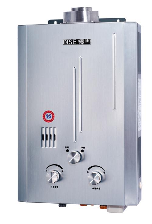 平衡燃气热水器