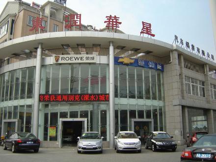 南京�|���A星汽��N售有限公司