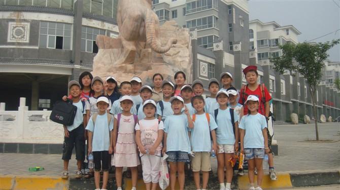 蓝田东方教育培训学校招聘英语老师