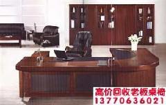 南京物美二手家具买卖中心专收隔断,办公家具