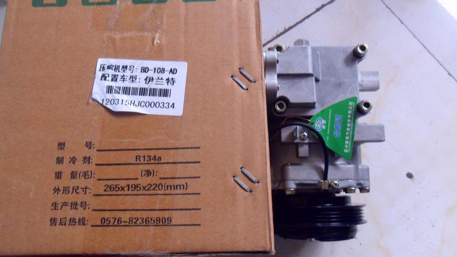 奇瑞qq3空调泵电路图