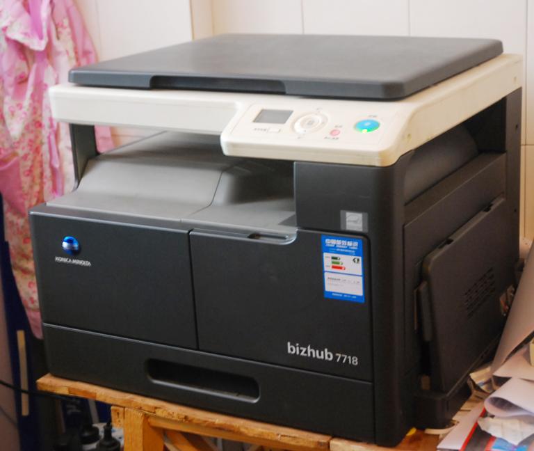 九成新柯尼卡美能达7718打印复印扫描一体机