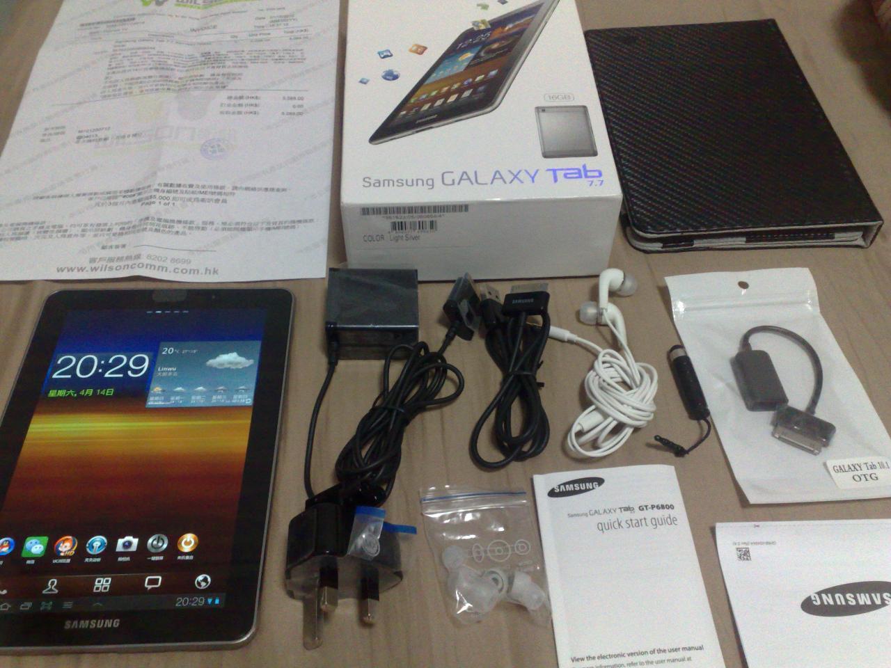 7.7寸巨型平板电脑手机P6800,1月15日香港
