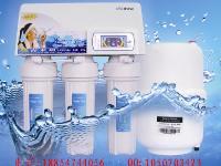 [红牌小家电,净水器]999元特价净水器销售优惠券