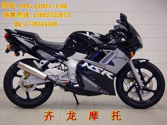 本田NSR150