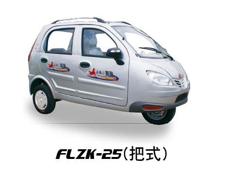 FLZK-25(把式)