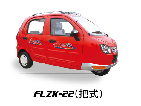 FLZK-22(把式)