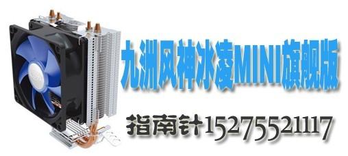 電腦熱管熱器