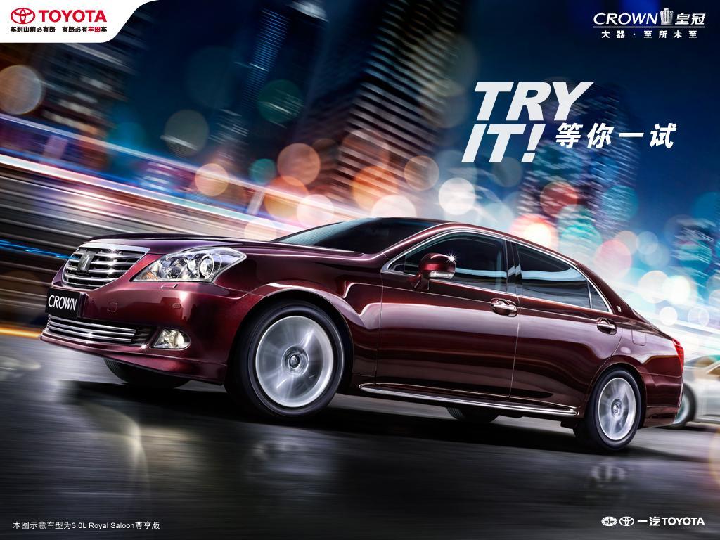 丰田皇冠v6 2.5 royal真皮天窗特别版2011款