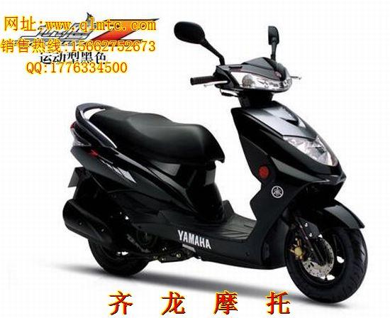 雅马哈ZY125T迅鹰