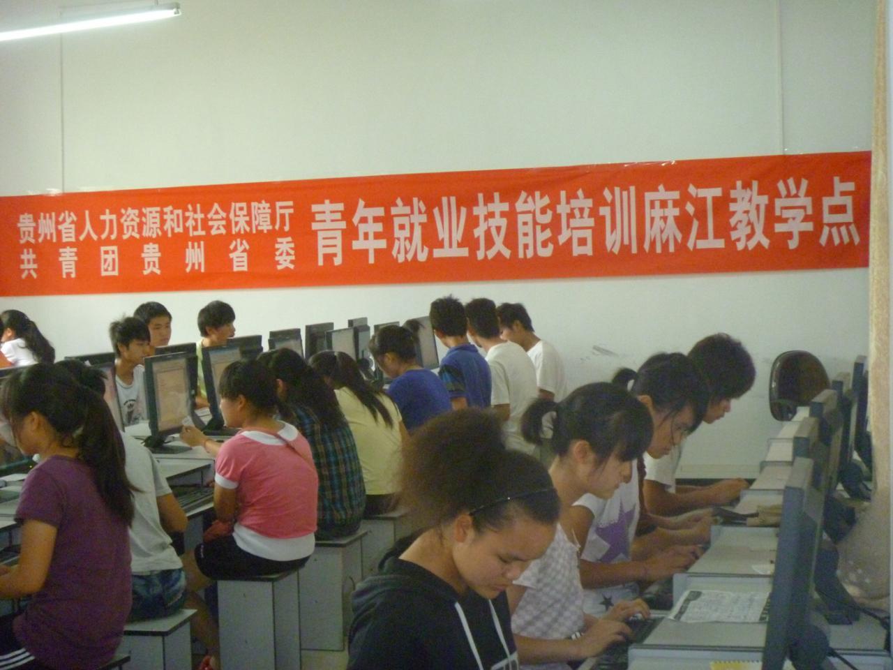 貴州省農民工免費技能培訓