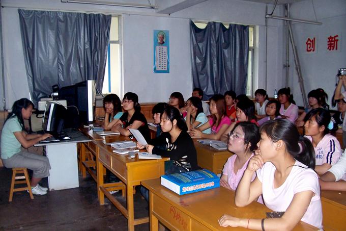 秦安县电脑网络培训学校
