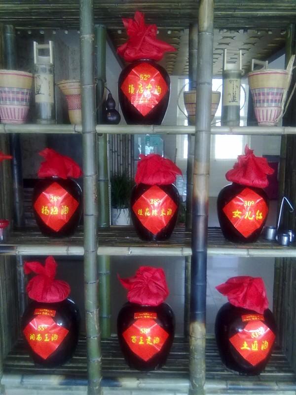 湘西美酒招收盤錦地區代理,銷售點!