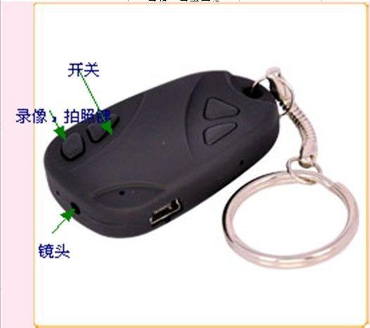 微型遥控摄像机13082486843
