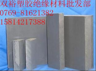 灰色阻燃CPVC板【】【德国CPVC氯化聚氯乙烯板