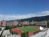 重庆三峡师范学校