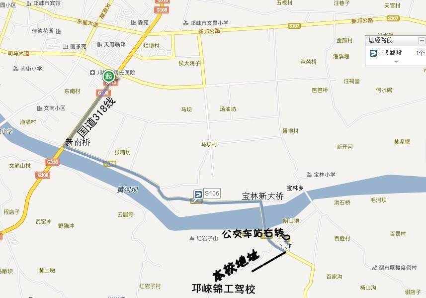邛崃城区地图高清版