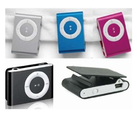 龙马潭区处理夹子迷你MP3