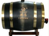 [莫高葡萄酒旗舰店]满200减10元优惠券